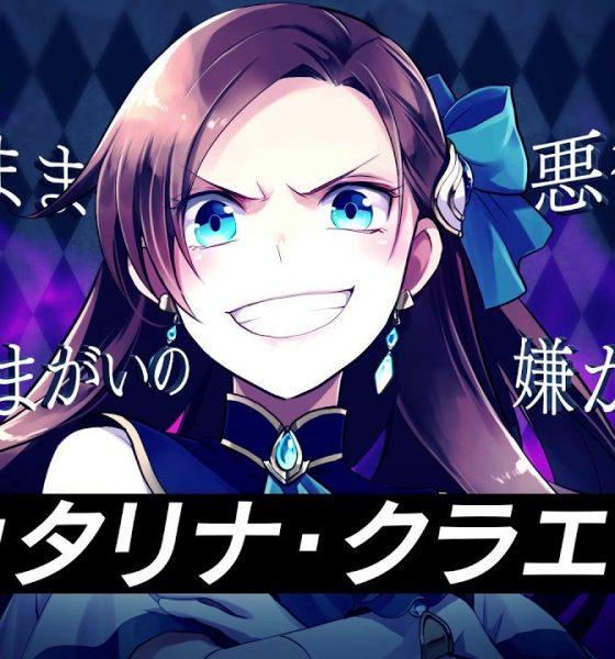 O mangá ganha adaptação a anime, mostrando o quanto o esse novo genêro de isekais(otome game), está ganhando fama, já anunciando data.