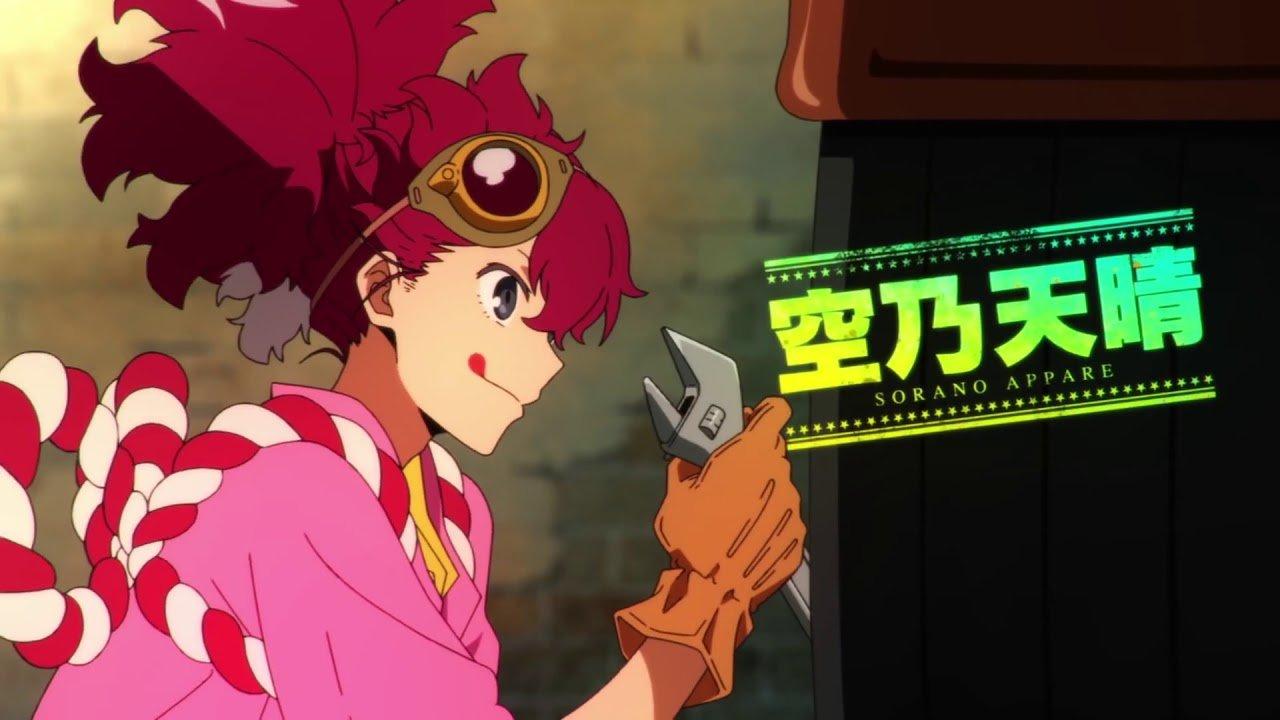 Informações postadas no site oficial da animação Appare-Ranman!, confirmaram que o anime tera uma antestreia não oficial