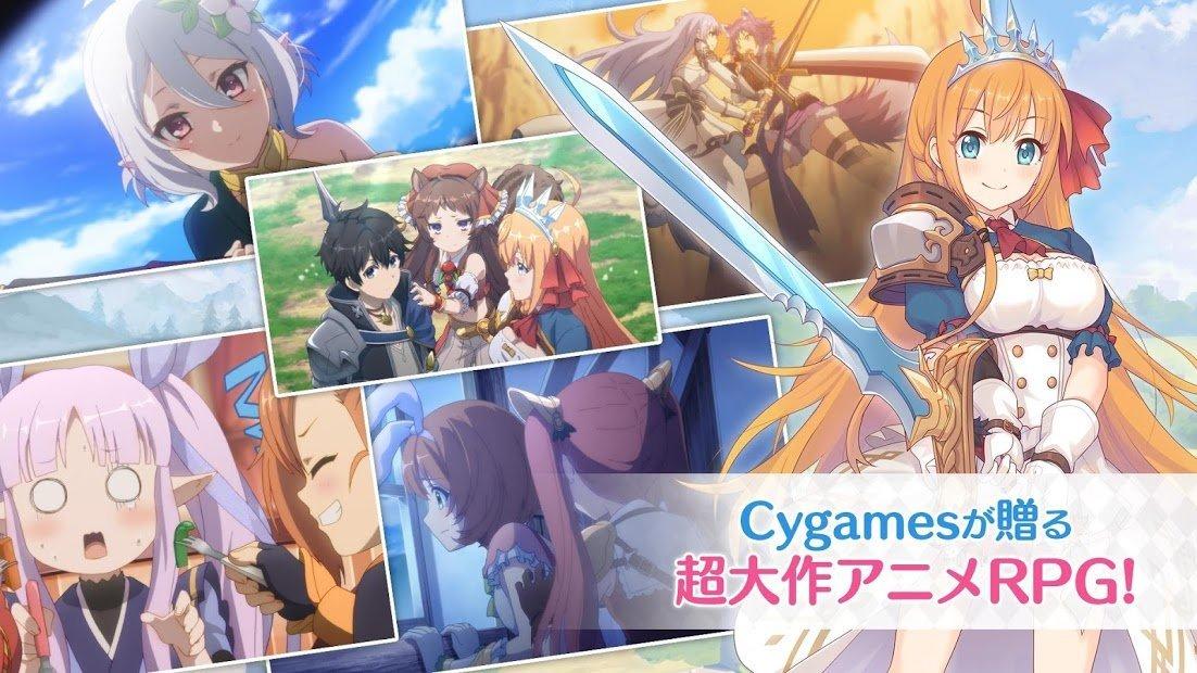 O site oficial da adaptação para anime de Princess Connect! Re:Dive, jogo de smartphone da Cygames revelou as primeiras notícias sobre elenco e data.