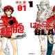 A mais recente edição da revista Morning da Kodansha acaba de confirmar o staff da adaptação para série anime do mangá spinoff Cells at Work! Code Black.