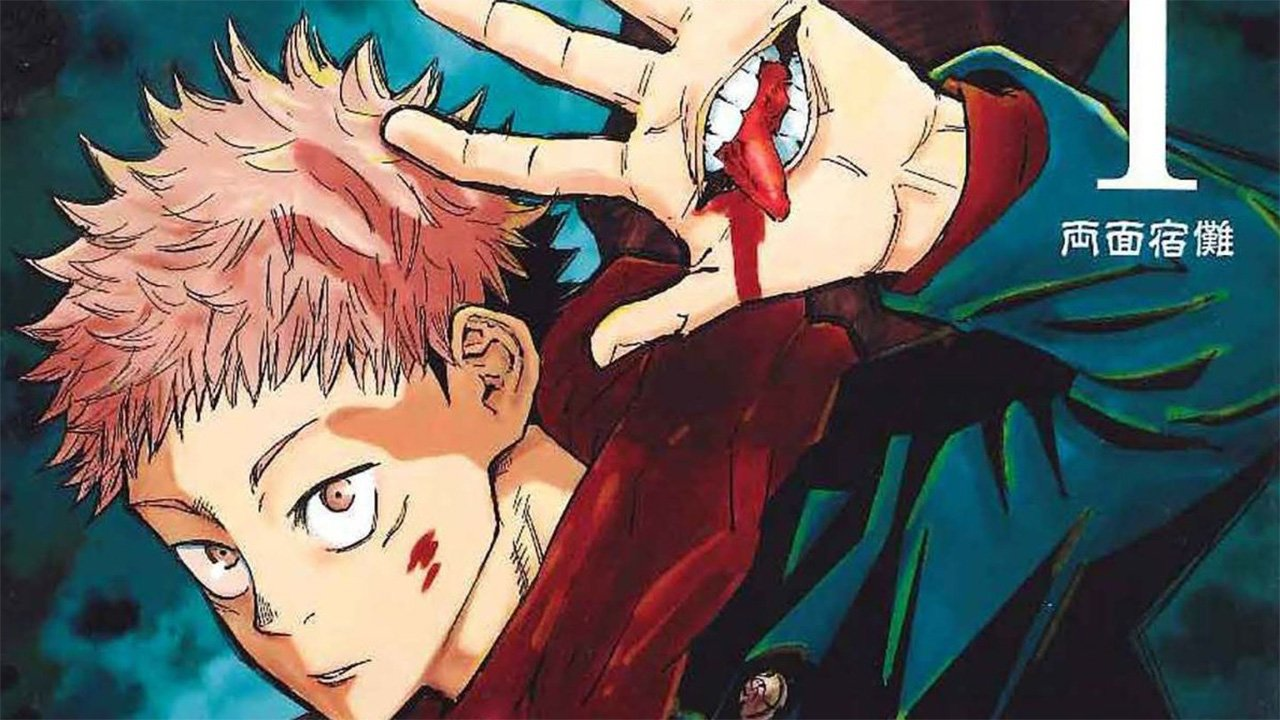 Jujutsu Kaisen Primeira Imagem Promocional Do Anime Viciados