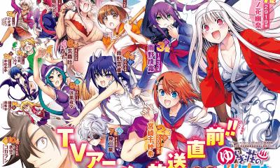 Um vazamento da revista Weekly Shonen Jump confirma que o mangá Yuragi-sou no Yuuna-san terminará no capítulo 209, que estará à venda em 8 de junho.