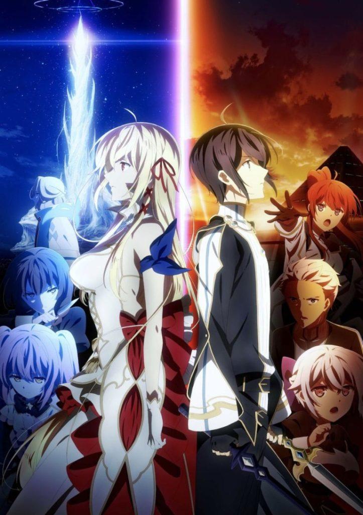 Our Last Crusade | Novo trailer do anime revela data de estreia 1