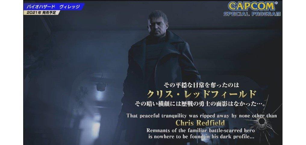 Resident Evil: Village ganha novo trailer e informações na TGS 2020 4