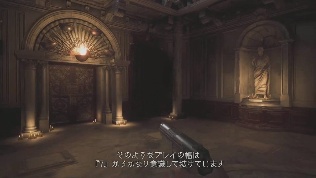 Resident Evil: Village ganha novo trailer e informações na TGS 2020 2