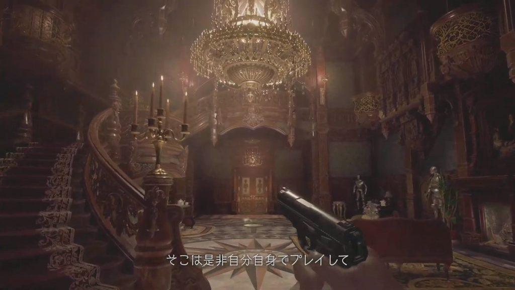 Resident Evil: Village ganha novo trailer e informações na TGS 2020 3