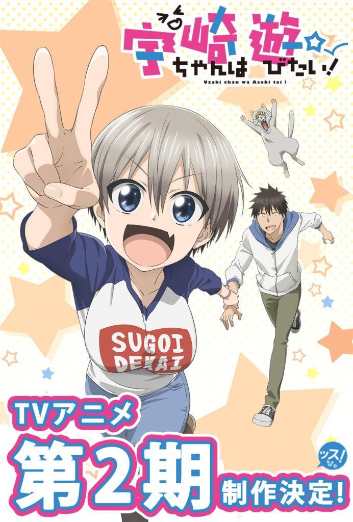 Uzaki-chan wa Asobitai! terá uma segunda temporada 1