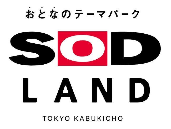 Parque de diversões +18 será inaugurado no Japão 1