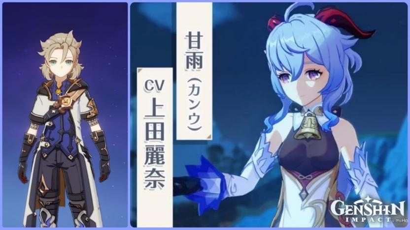 Genshin Impact ganha dois personagens é sua primeira expansão: Espinha do Dragão 2
