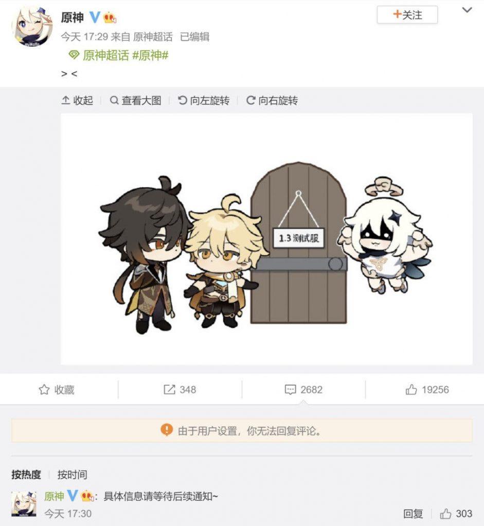 Genshin Impact   Zhongli vai receber buff na atualização 1.3 1