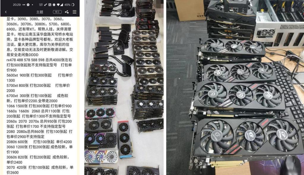 Milhares de RTX 3060 usadas para mineração estão agora sendo vendidas a preços muito baixos!