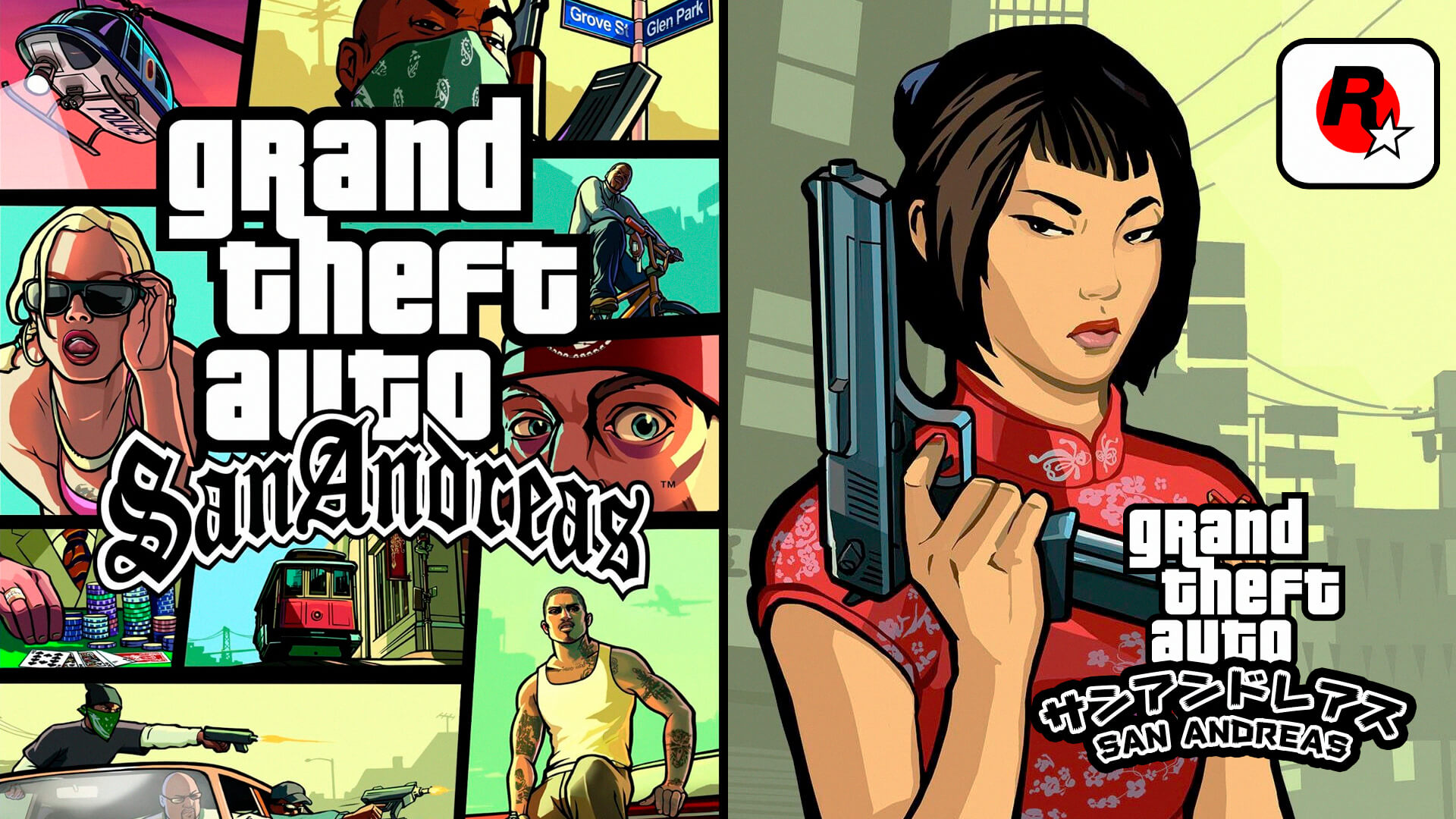 Grand Theft Auto San Andreas (GTA San Andreas) foi lançado em diversos países, no entanto, a versão japonesa é diferente de todas as outras.